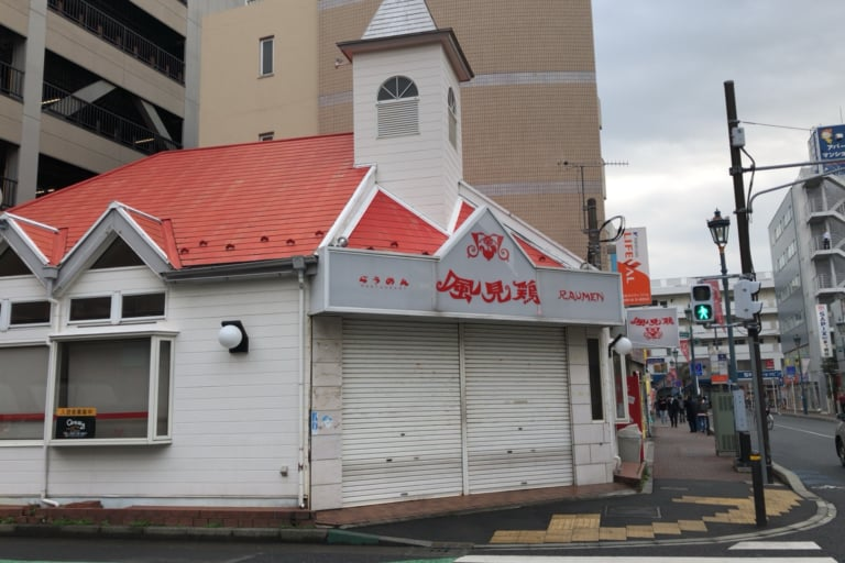 【茅ヶ崎】風見鶏が閉店していました!!