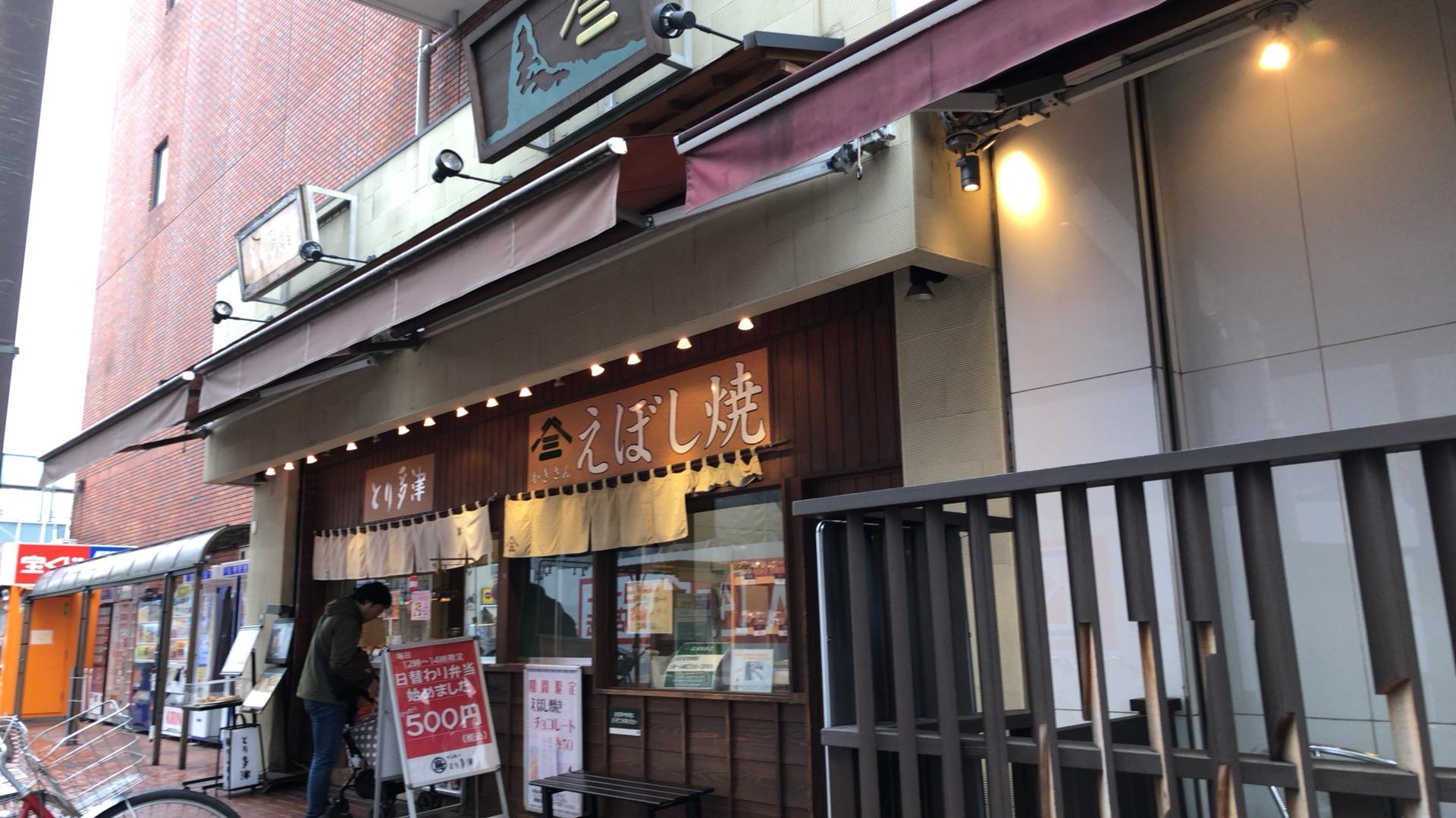 2019.えぼし.焼茅ヶ崎