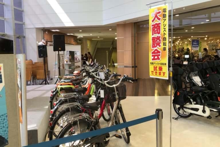 2019.aeon電動自転車