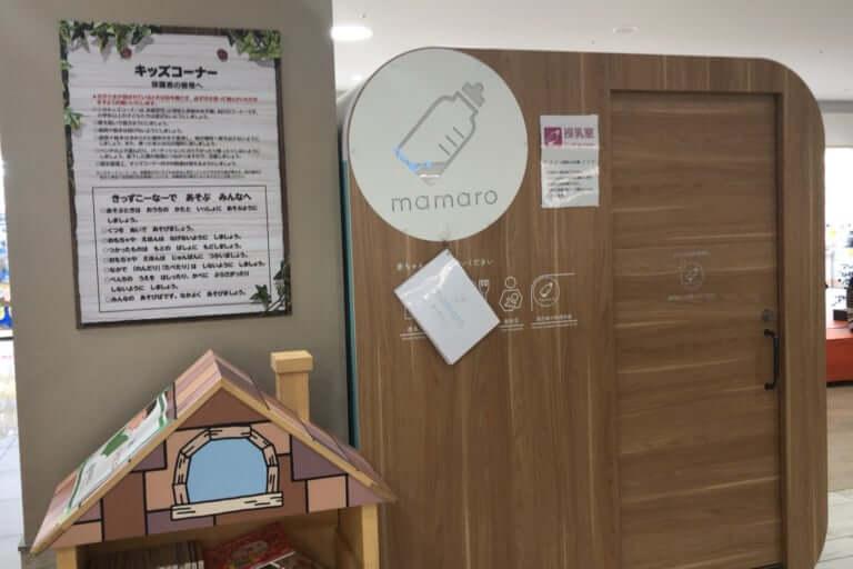 2019.ブランチ茅ヶ崎•ママロ