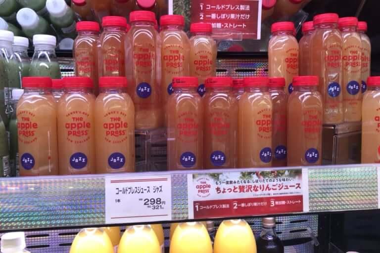 2019.マルエツ・茅ヶ崎