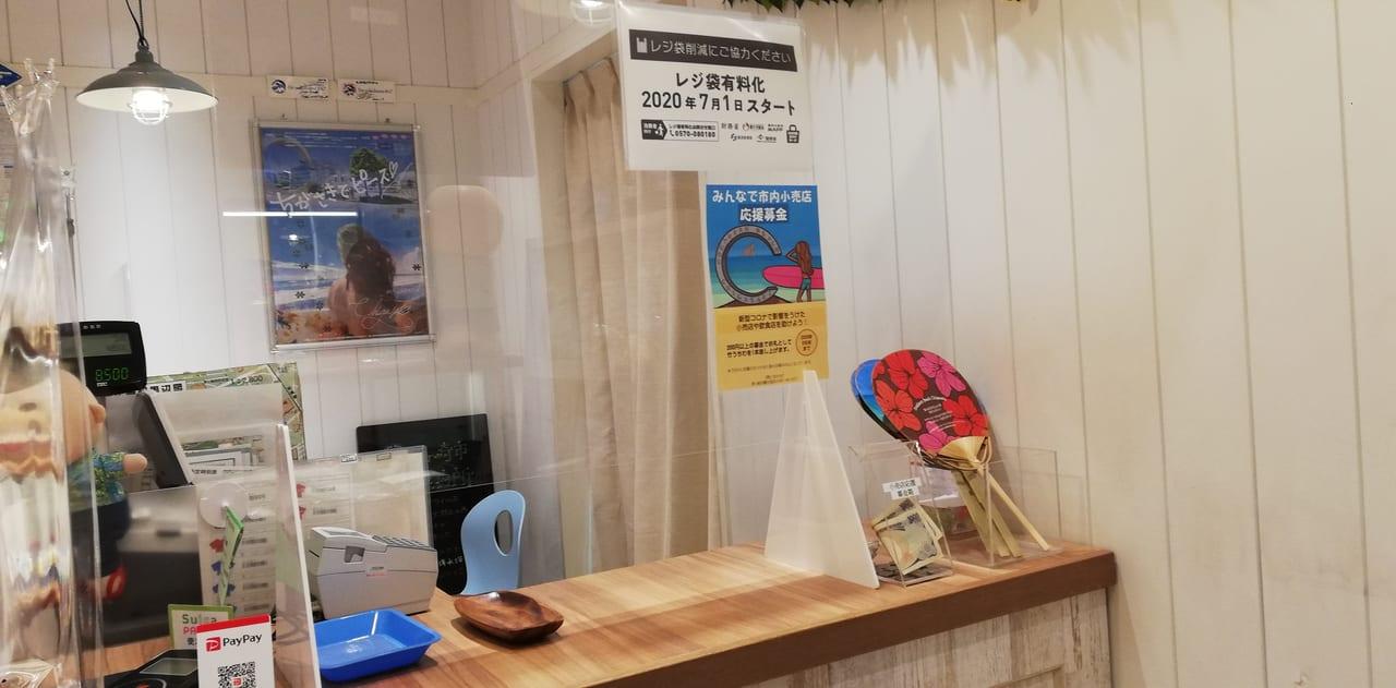 茅ヶ崎観光協会