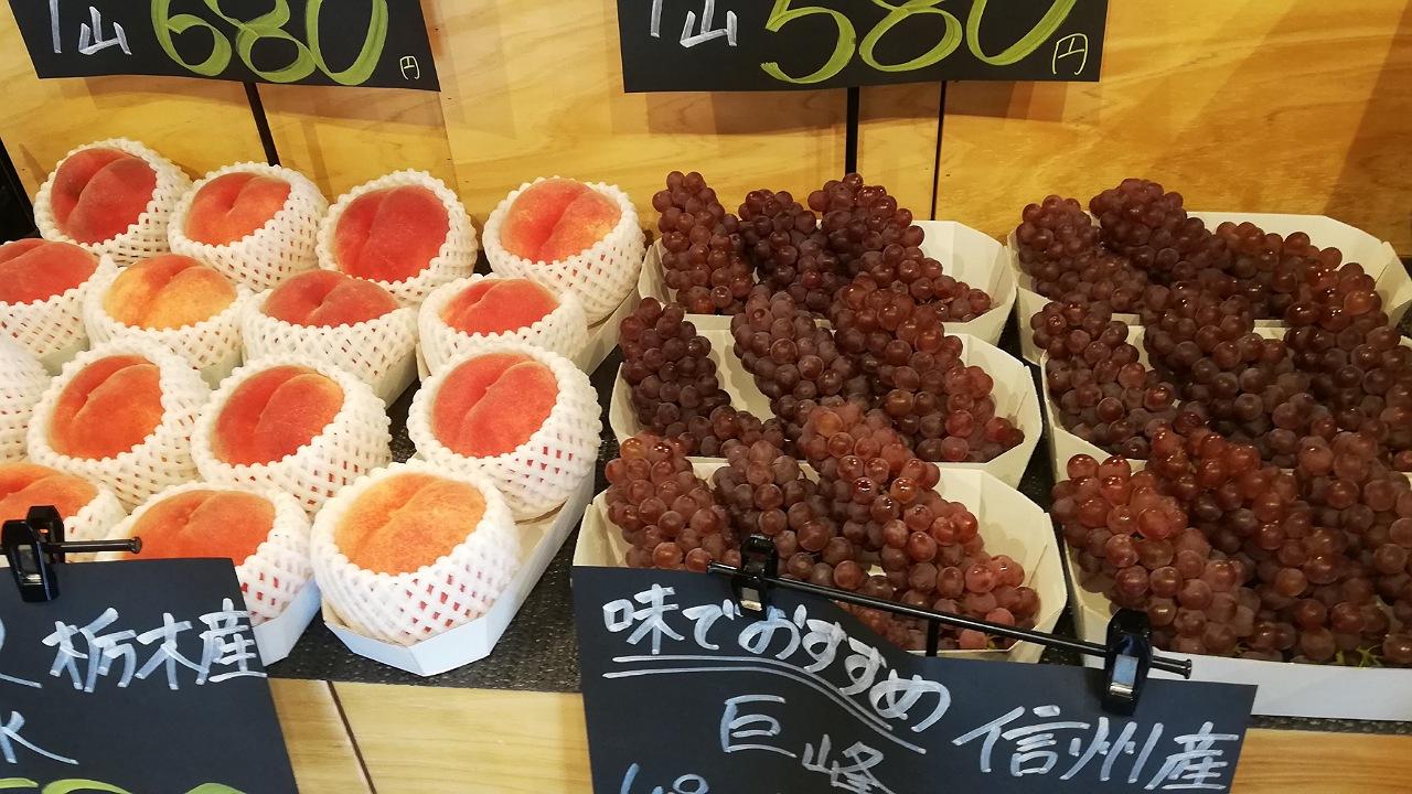 8sai果物