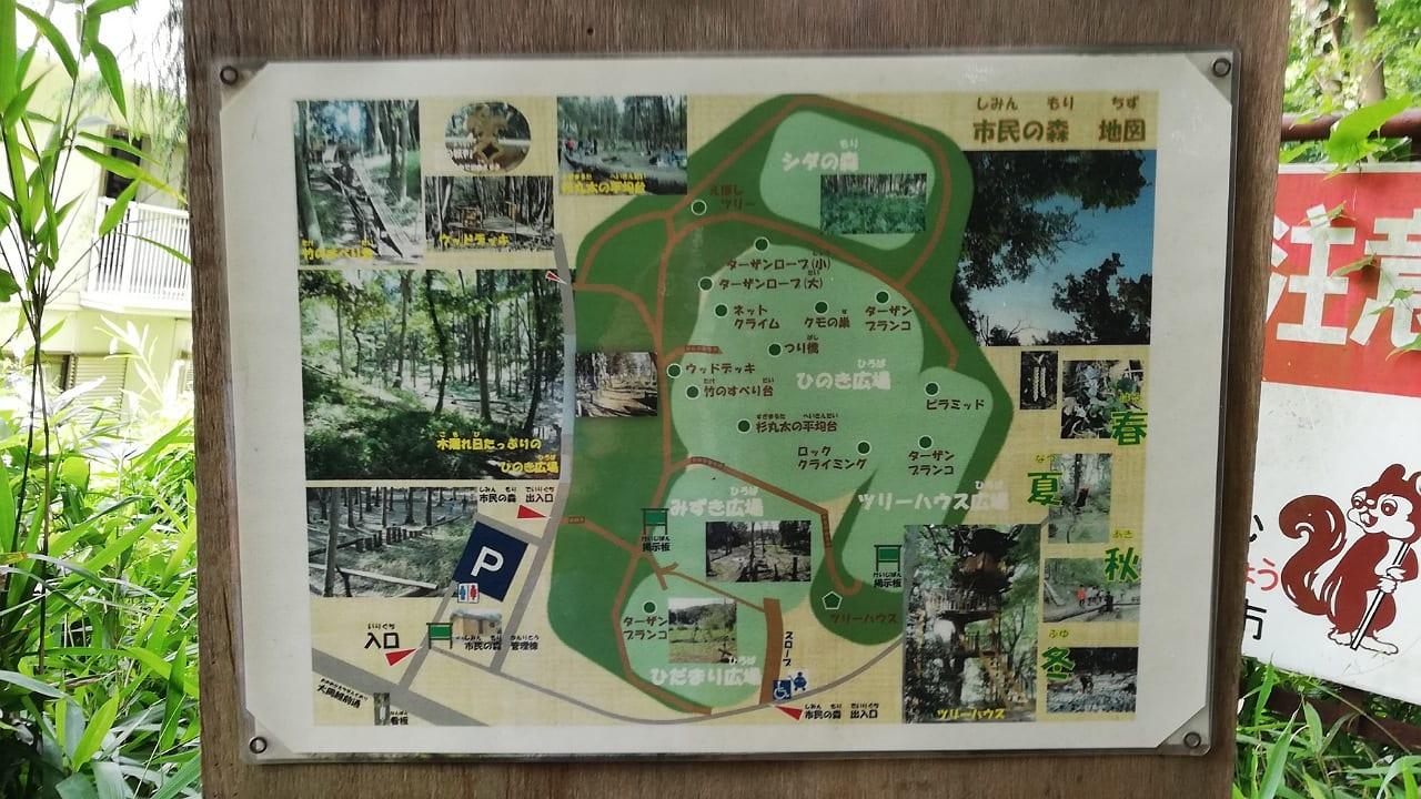 市民の森 地図