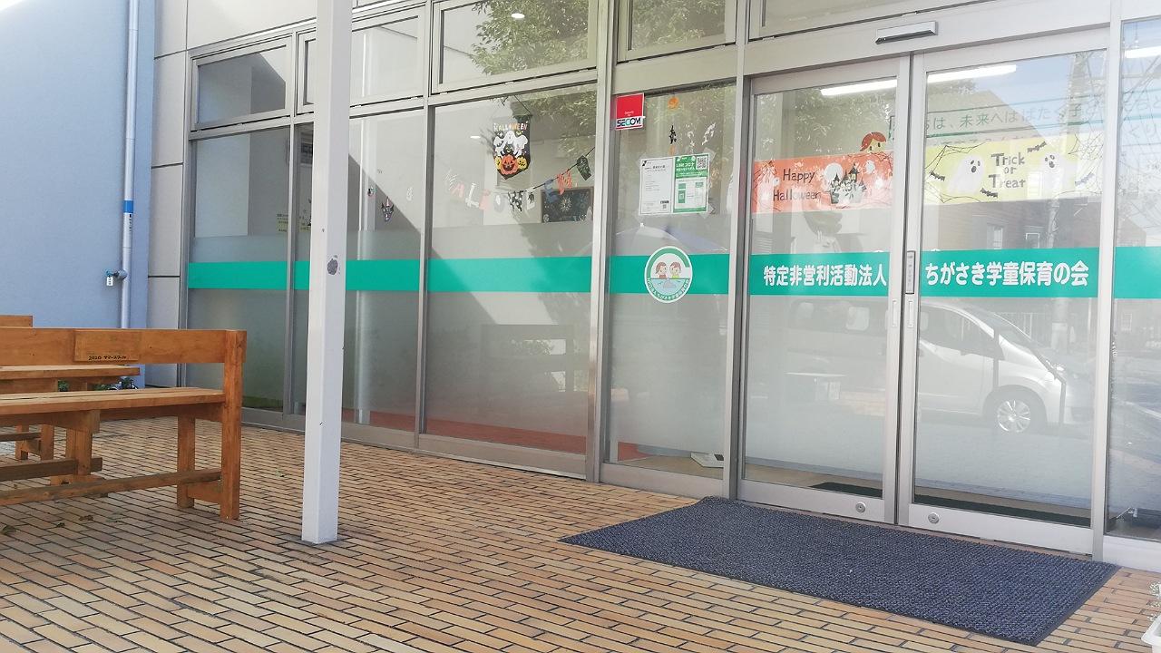 NTT 東日本ビル