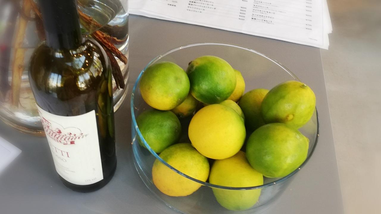 TURNER DINER lemon