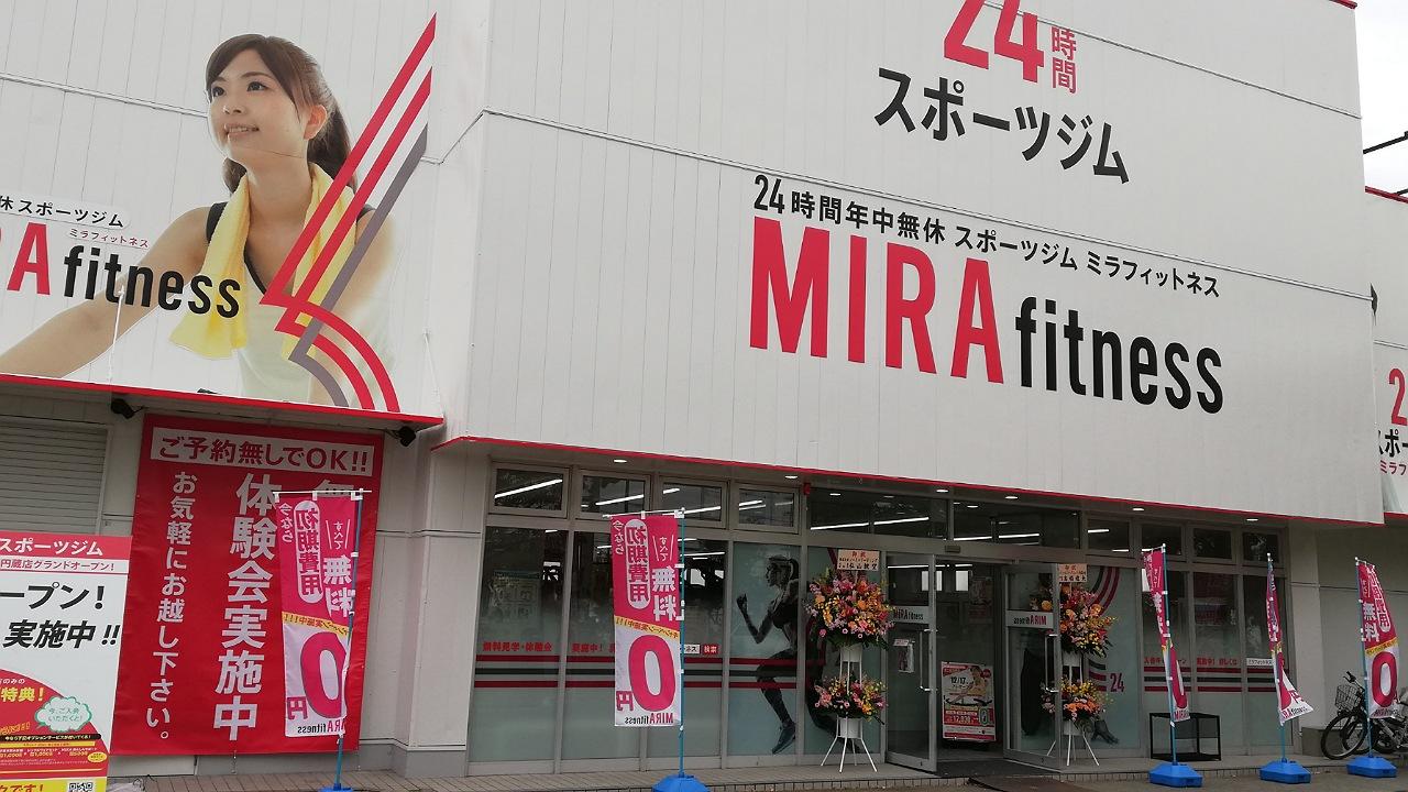 MIRA fitness OPEN