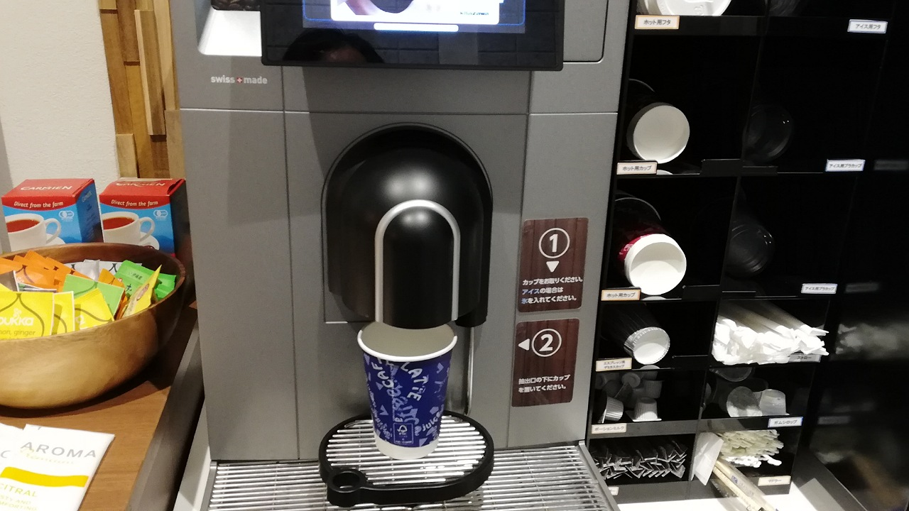 CoPLACE CHIGASAKI coffee マシーン